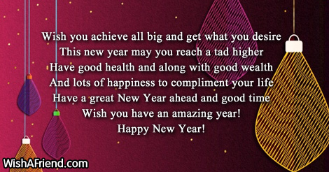 17559-new-year-messages