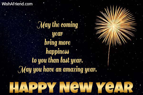 6901-new-year-wishes
