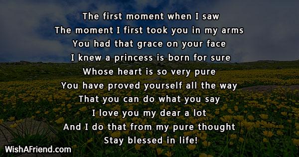 13881-poems-for-granddaughter