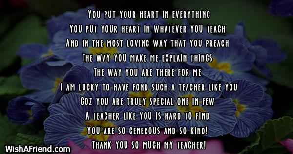 15910-poems-for-teacher