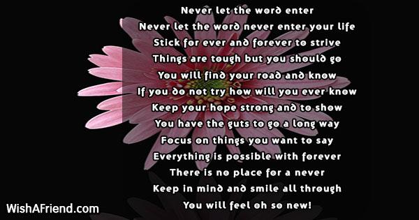 19377-encouragement-poems