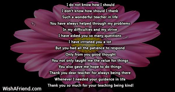 23532-poems-for-teacher