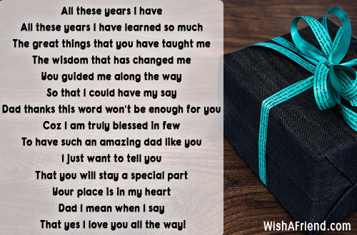 25277-poems-for-father