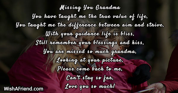 6709-poems-for-grandma