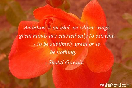 584-ambition