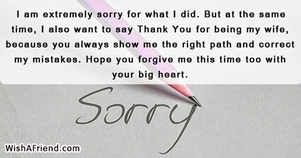 14832 i am sorry messages for wife