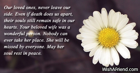 Sympathy Messages For Loss Of Wife – Sympathy Message