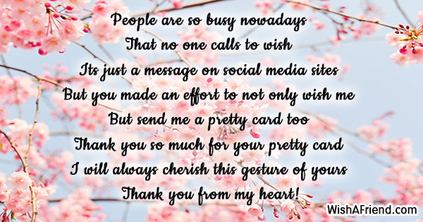 people are so busy nowadays that  thank you card message