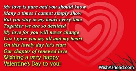 Valentines day messages for boyfriend 17625 valentines messages for boyfriend m4hsunfo