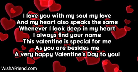 Valentine S Day Messages For Girlfriend