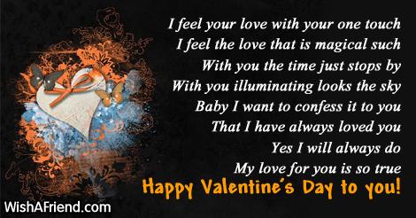 18005-valentines-messages