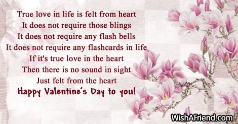 18077-fuuny-valentines-day-quotes