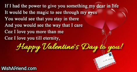 18089-happy-valentines-day-quotes
