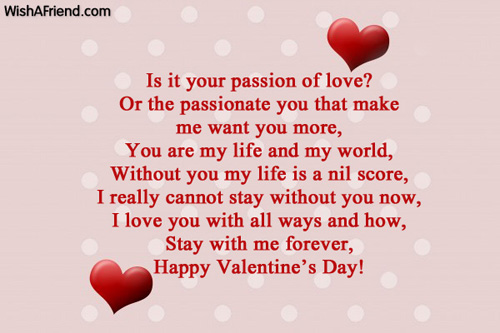 It Is Your Passion Valentines Day Poem