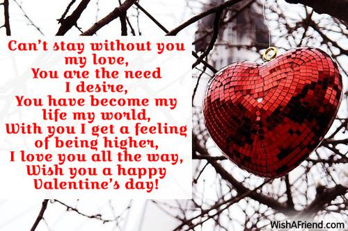 5954-short-valentine-poems