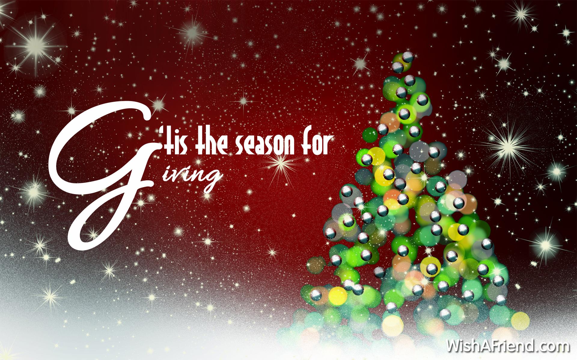 tis the season for giving