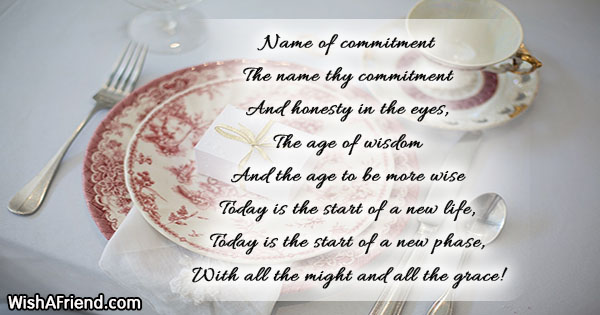 11368 bridal shower poems