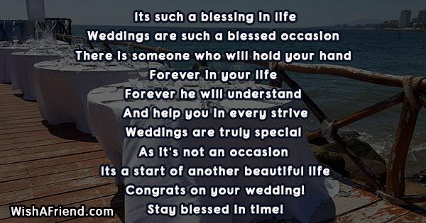 14011-wedding-poems