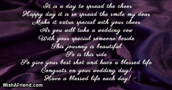14013-wedding-poems