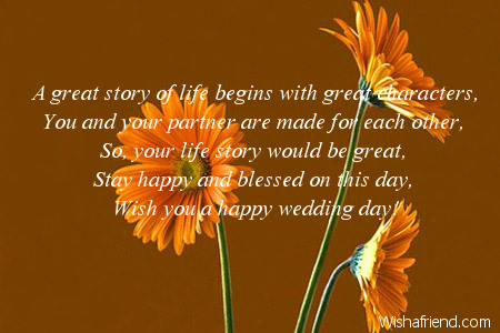 8929-wedding-card-messages