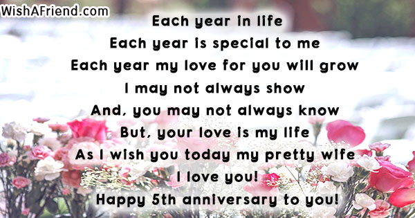 5th-anniversary-poems-12057