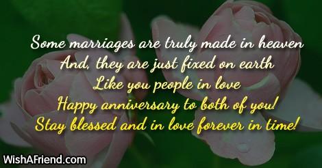 anniversary-wishes-12521
