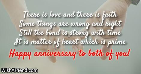 12522-anniversary-wishes
