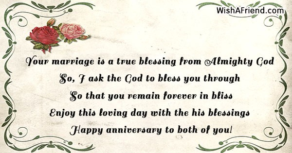 13829-religious-anniversary-wishes