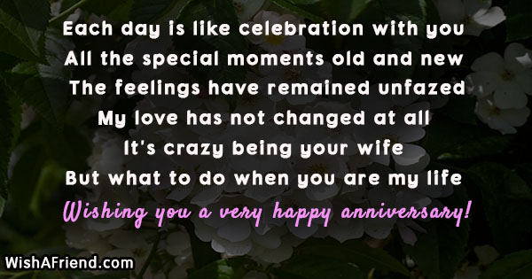 anniversary-messages-for-husband-17093