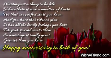 anniversary-wishes-17122