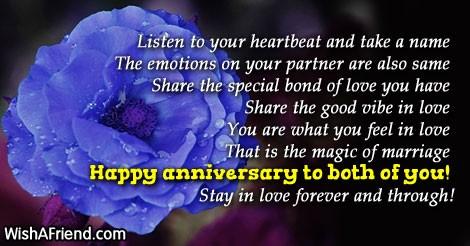 anniversary-wishes-17125