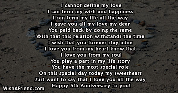 5th-anniversary-poems-20766