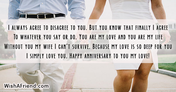20801-anniversary-messages-for-wife