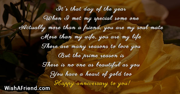 20809-anniversary-messages-for-wife