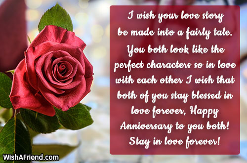 happy-anniversary-messages-22053