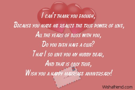 anniversary-messages-8670