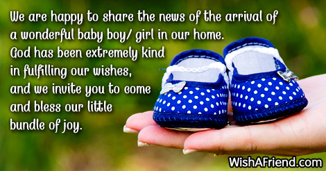 baby-birth-announcement-wordings-14718