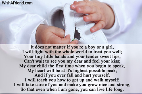 new-baby-poems-3634