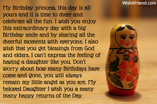 daughter-birthday-messages-11634