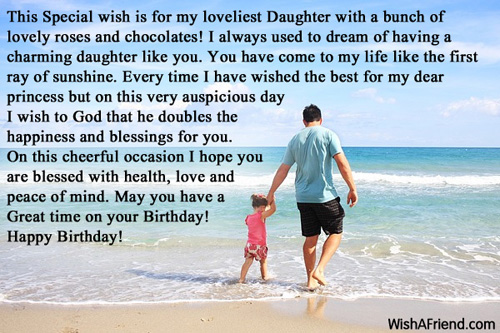 daughter-birthday-messages-11636