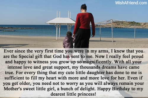 daughter-birthday-messages-11638
