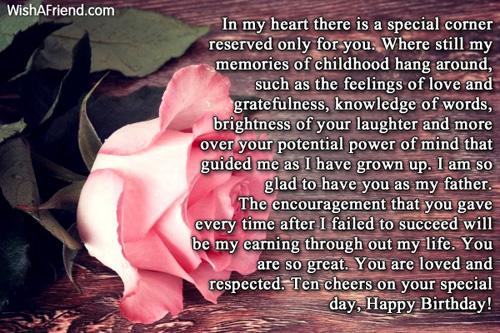dad-birthday-messages-11652