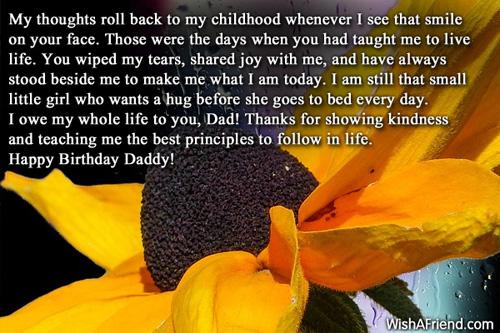 dad-birthday-messages-11657