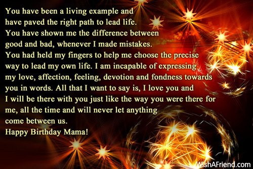 mom-birthday-messages-11677
