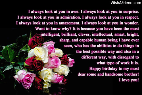 brother-birthday-messages-11710