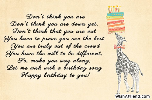 12818-inspirational-birthday-poems