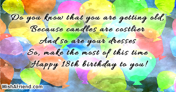 12867-18th-birthday-quotes