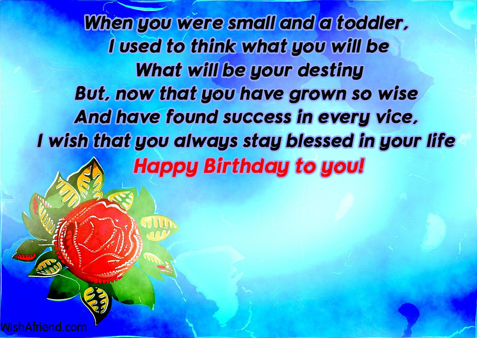 Peachy When You Were Small And A Birthday Wish For Son Funny Birthday Cards Online Alyptdamsfinfo