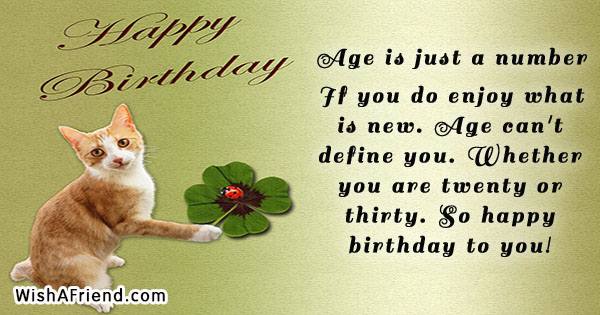 Age is just a number If, 30th Birthday Quote