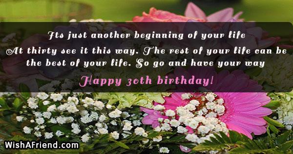 30th-birthday-quotes-14119